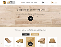 LesProm - online shop of wood moldings
