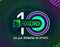 Key Vision 10 Years bTV RADIO