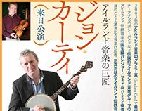 John Carty Japan Tour 2019 ジョン・カーティ来日公演