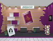 sharjah book fair 2016 Expo center