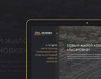 Aksanovka