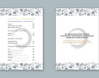 hookah menu design