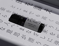 Branding & Packaging Design | KUMO