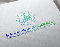 Securities & Commodities Authority Identity