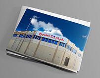 Tents Company Brochure