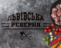 """Restaurant """"Lvivska rebernia"""" in Lviv"""