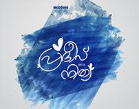 Wedding Card_Malayalam