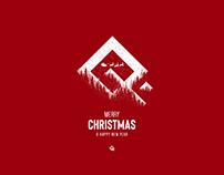 Happy Holidays, from QuarkPixel