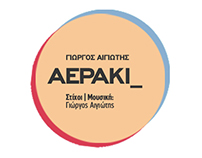 CD Cover / G. Egiotis / Aeraki.