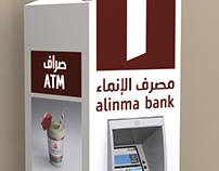 Al Inma Bank ATM Surround