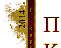 Pi Kappa Alpha bid day shirt design