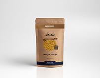 Grain Bag Design