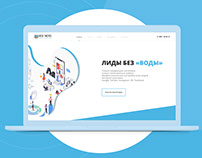 design landing page for advertising