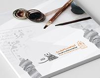 Holy Makkah Arabic Calligraphy Contest