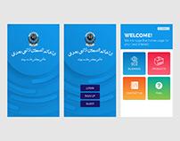 Majlis-e-Tahaffuz-e-Khatme Nabuwwat App UI Design
