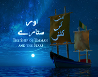 The ship off Ummah and the Stars