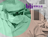BTI明華生技形象網站