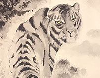 Tiger in Chinese Ink