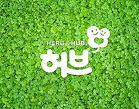 HERB & HUB BI Design