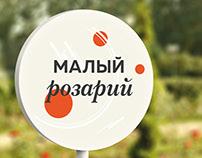 Брендинг парка «Сокольники»
