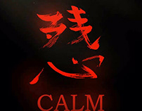 CALM - Short Animation