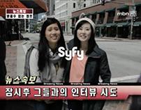 SYFY: ALPHAS - SOCIAL VIDEO CAMPAIGN