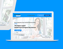 Landing page for accounting online