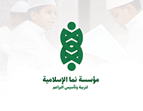Nama islamic Corporation Logo