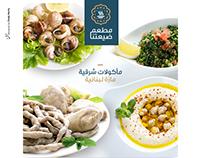 //Day3etna Restaurant// A Lebanese cuisine.
