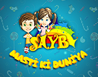 Sayb City Board