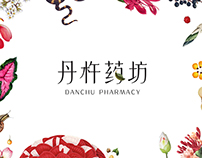 Danchu Pharmacy | 丹杵药坊