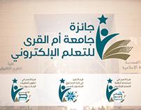 جائزة أم القرى للتعلم الإلكتروني