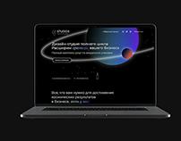 Studio 8 website
