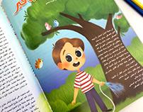 illustration for Noor Magazine