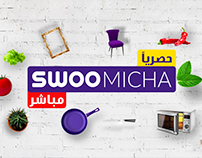 Swoo live cooking show