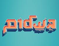 BaShalom - Conceptual Font Design