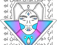 WEB Pharaoh poster