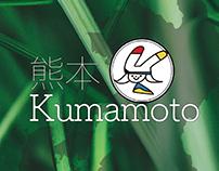 Kumamoto Jyoko book Project vol.1