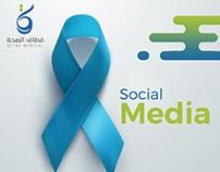 Qetaf Medical .. Social Media posts