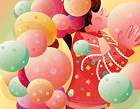 The balloon exhibition
