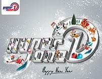 HyperOne New Year Design