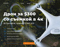 First FullHD page for drone company Fjord/ dc