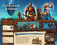 Northern Blade / Северный клинок Game Portal Concept