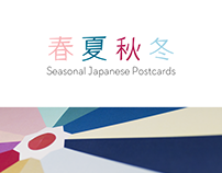 Seasonal Japanese Postcards