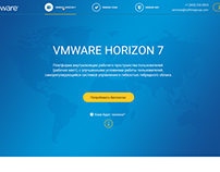 "The website of the product ""Vmware Horizon 7"""