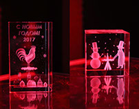 HAPPY NEW YEAR! 3d laser engraving in glass