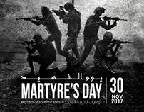 Martyre's Day UAE