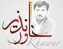 Khawar Nazir Calligraphy Art