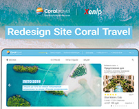 Redesign Site Coral Travel