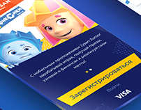 Banking App for Children